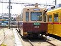 Hankai 354 Osaka City Tram Color IMG 3988 20130608.JPG