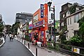 Harajuku - back streets 01 (15120550313).jpg