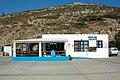 Harbour cafe Agathonisi.jpg