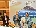 Harsimrat Kaur Badal releasing a booklet titled 'Waste to Wealth Technology' prepared by the Indian Institute of Food Processing Technology, Thanjavur, Tamil Nadu.JPG