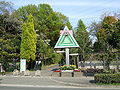 Hattori Ryokuchi city afforestation botanical garden.jpg