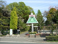200px-Hattori_Ryokuchi_city_afforestation_botanical_garden.jpg