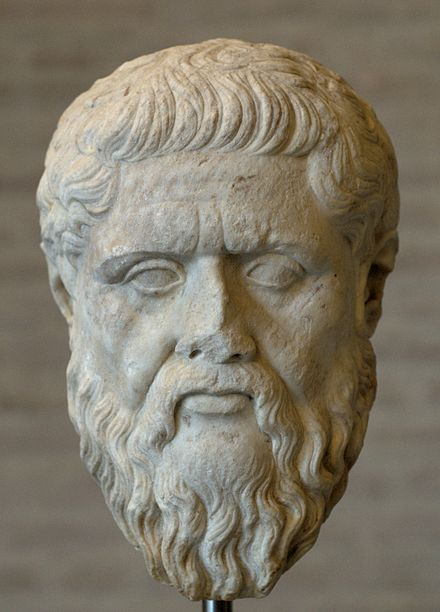 Head of Plato, Roman copy. The original was exhibited at the Academy after the death of the philosopher (348/347 BC). Head Platon Glyptothek Munich 548.jpg