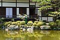 Heian Jingu 平安神宮 (KYOTO-JAPAN) (4951394270).jpg