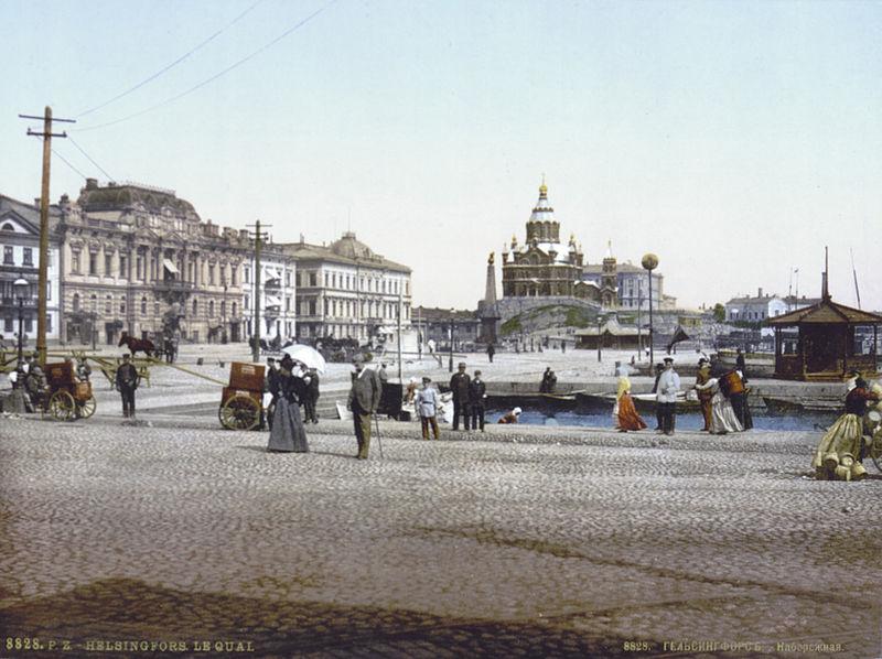 File:Helsingfors (Helsinki) Le Quai (1890-1900).jpg