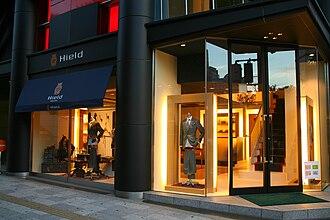 Hield - Image: Hield osaka store