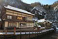 Higashiyamamachi Oaza Yumoto, Aizuwakamatsu, Fukushima Prefecture 965-0814, Japan - panoramio.jpg