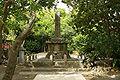 Himeyuri Cenotaph04n3104.jpg