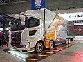 Hino Profia FW1EXHG Wing Van at Tokyo Auto Salon 2019.jpg