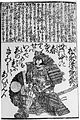 Hisamiti2.jpg