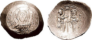 Byzantine Empire under the Komnenos dynasty - This electrum histamenon was struck by Alexios during his war against Robert Guiscard. The catastrophic financial situation of the Empire after 1071 had led to large-scale debasement of its coinage.