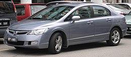 Honda Civic (eighth generation) (front), Serdang.jpg