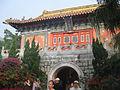 Hong Kong Po Lin IMG 5618.JPG