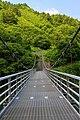Honna, Kaneyama, Onuma District, Fukushima Prefecture 968-0016, Japan - panoramio.jpg