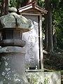Hoshina Masayuki grave.JPG