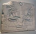 House Altar Akhenaten Nefertiti Berlin.jpg