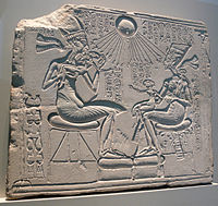 """A """"house altar"""" depicting Akhenaten, Nefertiti and three of their Daughters; limestone; New Kingdom, Amarna period, 18th dynasty; c. 1350 BC - Collection: Ägyptisches Museum Berlin, Inv. 14145"""