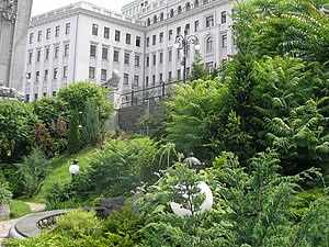 Pecherskyi District - The gardens next to the House with Chimaeras. On the background is the building of the Presidential Administration.