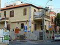 Houses in Lilienblum Street P1080358.JPG