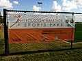 Houston Amateur Sports Park Entrance.jpg