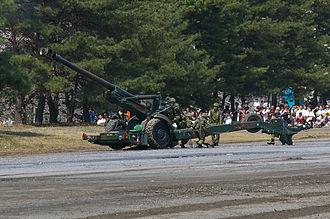 Japan Steel Works - Image: Howitzer FH70 03