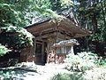 Hyakusai-ji Niōmon.jpg