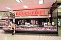 Hypermarché E.Leclerc à Bois-d'Arcy dans les Yvelines en France le 11 avril 2017 - 30.jpg