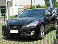 Hyundai Genesis Coupe 2.0T 2011 (10861912945).jpg