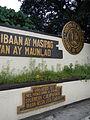 Ibaan,Batangasjf9718 06.JPG