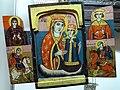 Icon on Exhibit - Sarafkina Kashta - National Revival-Style House-Museum - Veliko Tarnovo - Bulgaria (42501855874).jpg