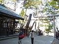 Ikaho Shrine.JPG