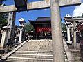 Inari top.jpg
