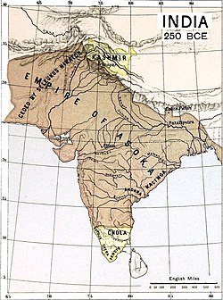 The maximum extent of the Maurya Empire c. 250 BCE (see also this alternative map)[2]