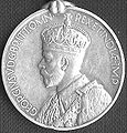 India General Service Medal 1909 obv.jpg