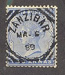 India postage Queen Victoria stamp used in Zanzibar - Blue two annas, before 1900.jpg