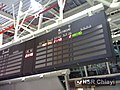 Information board in HSR Chiayi Station.jpg