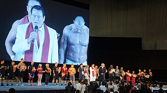 Antonio Inoki - Inoki delivering a speech in North Korea