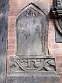Inscription of brahmayani.jpg