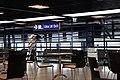 Interior of Oulu Airport Terminal 20120619 02.JPG