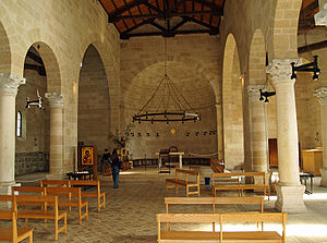 Interior of the Church of the Multiplication in Tabgha by David Shankbone.jpg