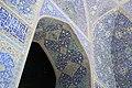 Iran 3590 (2501293709).jpg
