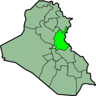 2004 Baqubah bombing - Image: Iraq Diyala