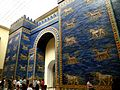 Ischtar Tor Babylonien Pergamonmuseum Berlin Germany - panoramio (2).jpg