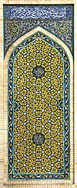 Islamic Tiling (186943375).jpeg