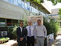 Israel wikipedia academy 2010 0119.JPG