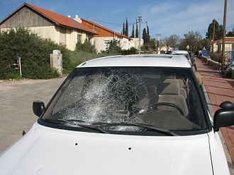 Palestinian stone-throwing - An Israeli car stoned by (Palestinian) Arabs in the Gush Etzion region.