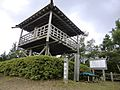 Iwakuni Mt.Kurakake top.JPG