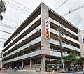 Iwate nippo201509.jpg