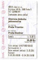 Jízdenka Arriva vlaky 2016.jpg