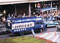 J-shinjukuaikoku.jpg